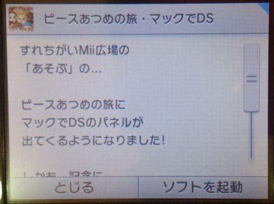 Dsc_0044_r